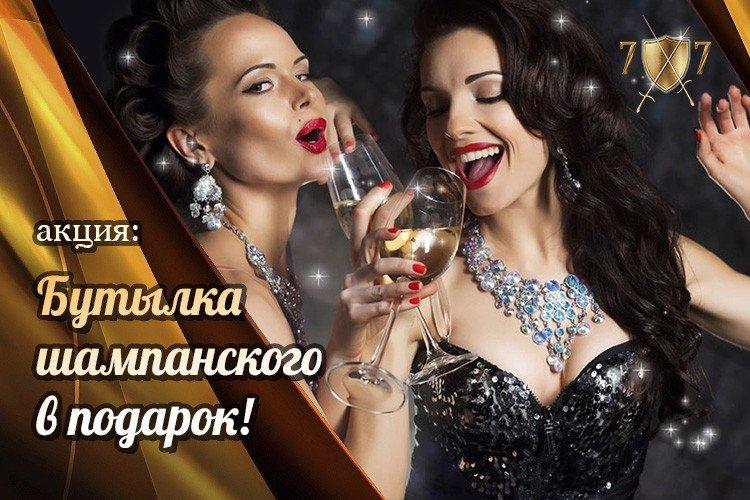 С понедельника по четверг мы дарим нашим любимым гостям бутылочку шампанского. А при заказе Vip программы ароматный кальян!!!😱🥰😃  Приходи в спа-салон